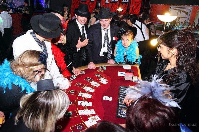 вечеринка в стиле казино лайт сценарий
