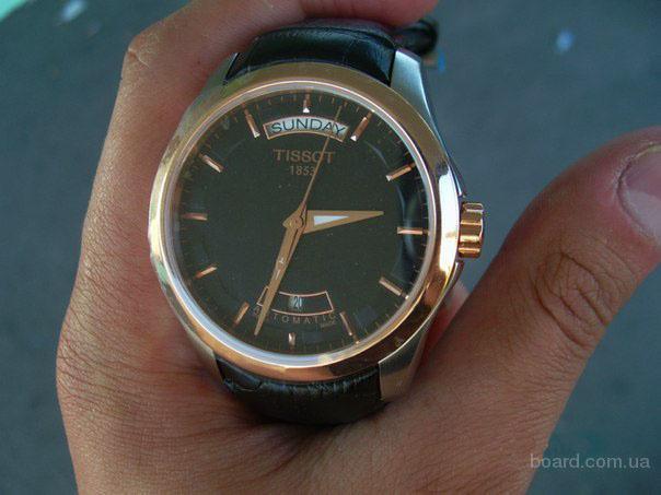 Tissot польша часы - tormorifilfaithwebcom
