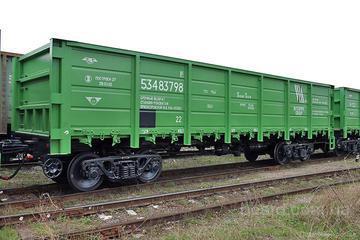 Предлагаем к погрузке собственные полувагоны, объем вагонов 400 шт. по всей сети РЖД, СНГ.  Тел.(343) 354-70-74...