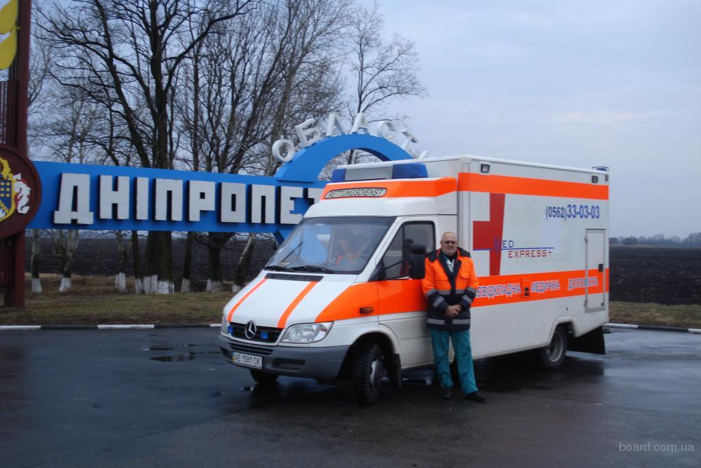 перевезти больного из Украины