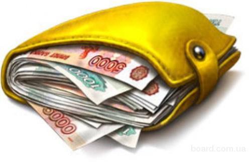 Лучший кредит денежный в Запорожье