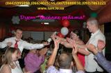 Ведущий, тамада, музыка, dj, видео, фото на свадьбу, юбилей, корпоратив! Киев.