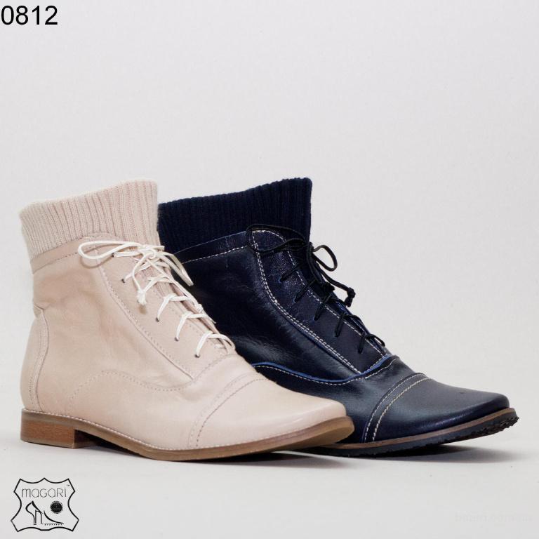 Распродажа Женской Обуви В Центробувь