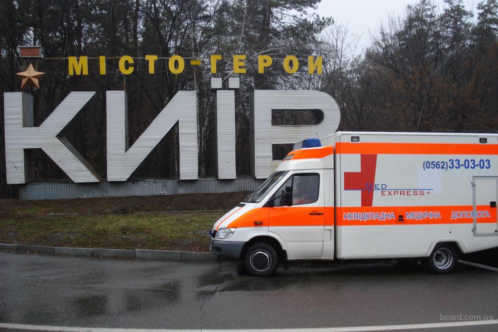 Медэкспресс плюс - перевезти  больного из Донецка в Киев,в Харьков,в Днепропетровск,в Москву