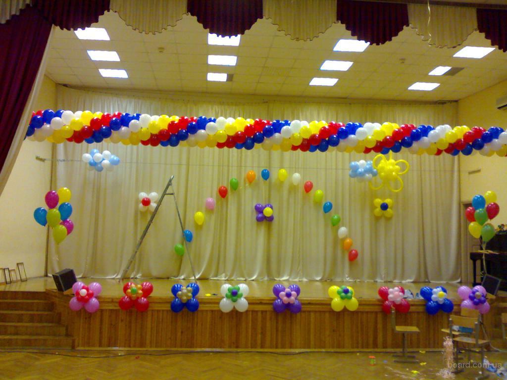 Оформление на свадьбу с шариками 2