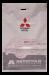 Изготовление полиэтиленовых пакетов с логотипом под заказ