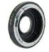 Продам новое кольцо переходное Canon FD to Nikon infinity focus