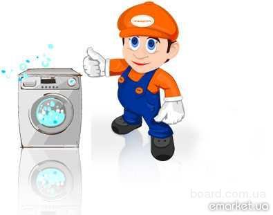 Послегарантийный ремонт стиральных машин холодильников