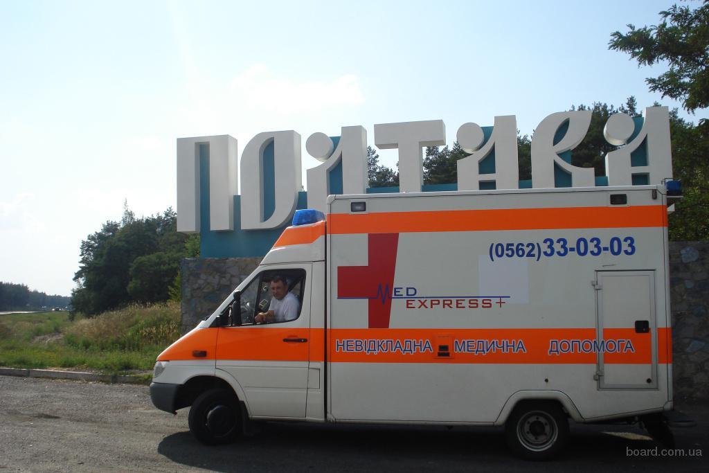 перевезти больного в Кировоград