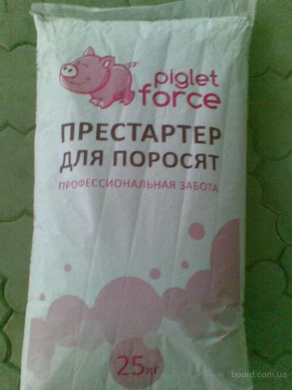 Престартерный комбикорм для поросят Пиглет Форс !!!!!!