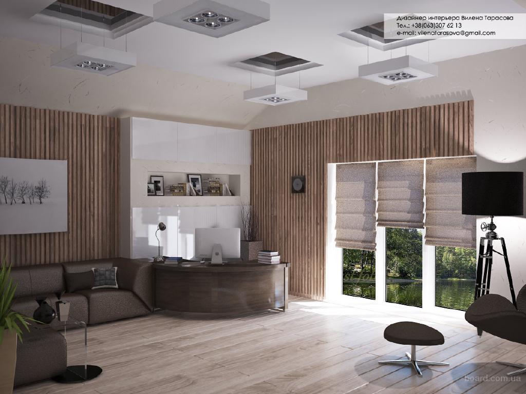 Дизайн кабинета руководителя в современном стиле