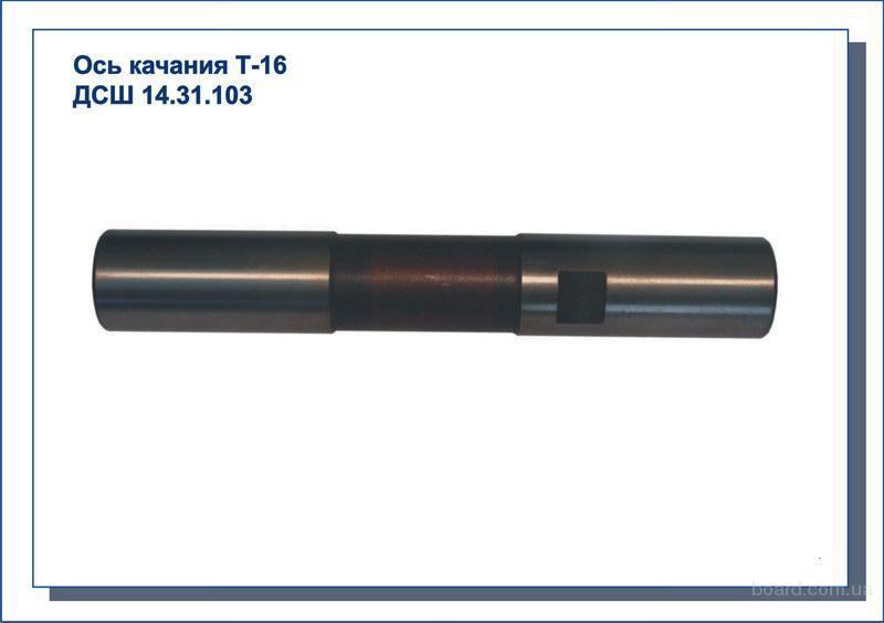 Гидробак МТЗ-80/82 для. - sdetal.com