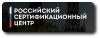 Разработка технических условий от Российского Сертификационного Центра