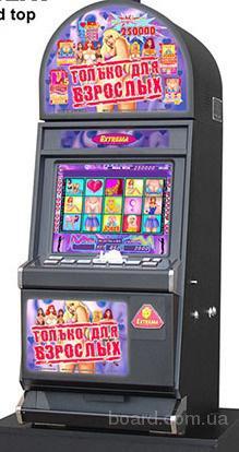 Портативный корпус для игровых автоматов