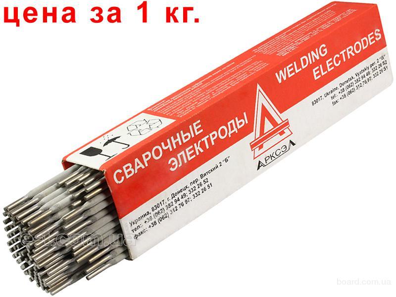 электроды ЭА 400 10Т
