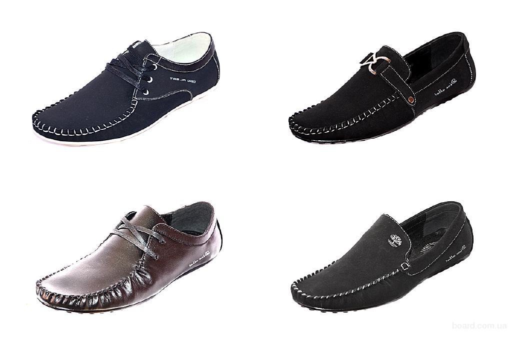 Туфли мужские дешево в москве
