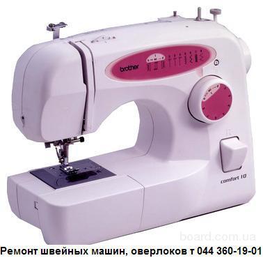 Ремонт швейных машин, ремонт оверлоков в Киеве.