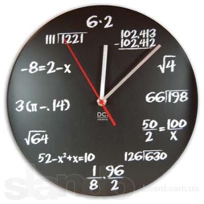 Набираю учеников для проведения занятий по математике, физике и химии