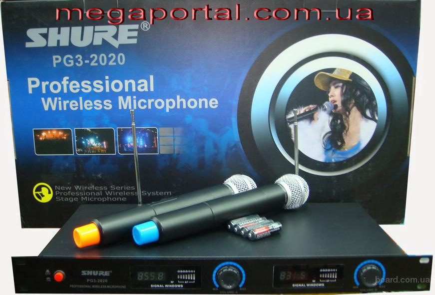 Радиомикрофоны Shure Sm 58 Beta 58 Pgx, Pg4, Lx-88 Sennheiser Yamaha