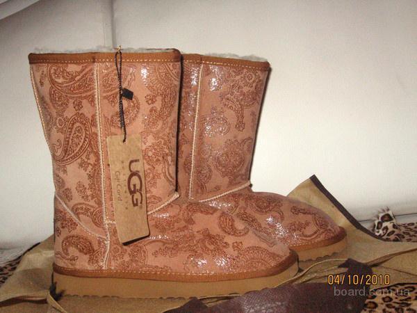 Женская обувь оптом  купить онлайн по цене производителя