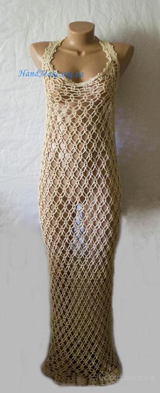 Вязаное  платье Крем-брюле
