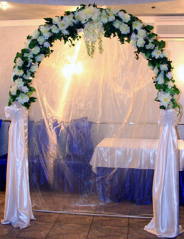 Арка на свадьбу, оформление зала, выездная церемония
