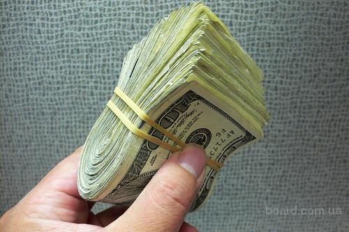 Кредит беззалоговый на любые суммы.Запорожская обл