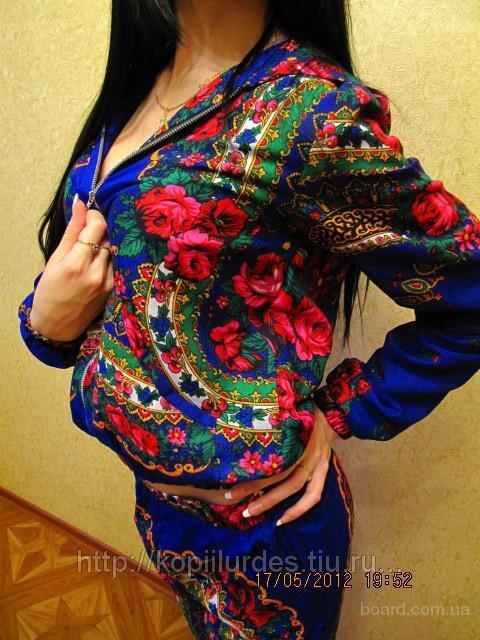 Брендовые спортивные костюмы женские 2015 с доставкой