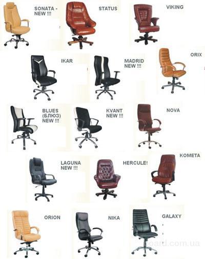 Офисные стулья, кресла, кресла руководителей от Дизайн-Стелла.