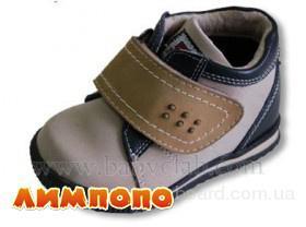 Обувь Шалунишка Цена