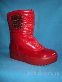 Обувь Розница 7 Км
