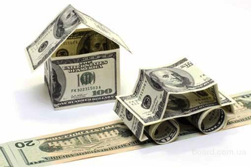 Кредит под залог недвижимости г.Запорожье
