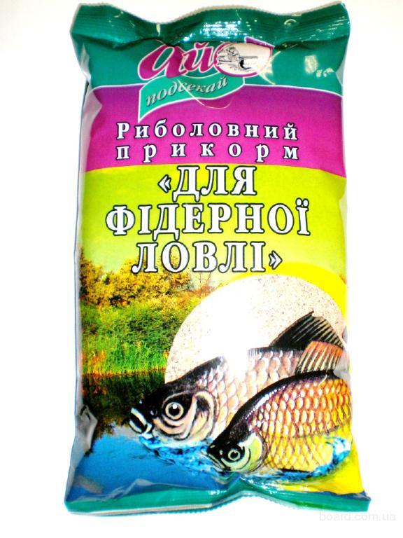 распродажа прикормки для рыбалки
