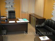 Офісні меблі продам Київ