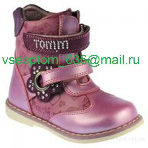 Купить обувь оптом от производителя по низкой цене