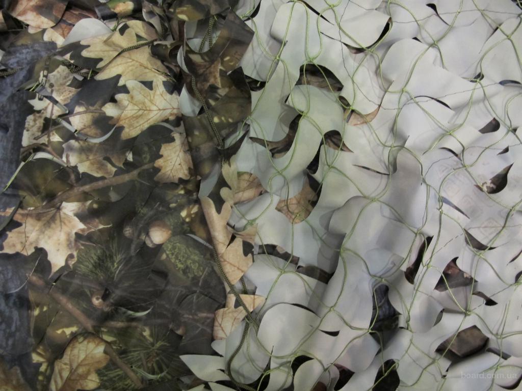 сетка маскировочная - продам.купить сетка маскировочная. Украина. Фото