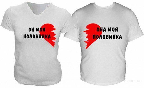 футболки с фотографиями на заказ