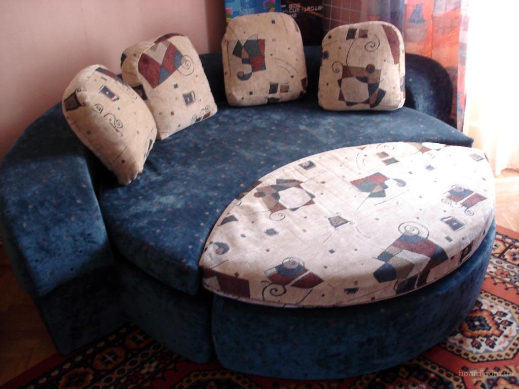 круглый мягкий диван продам цена 2 000 грн купить круглый мягкий