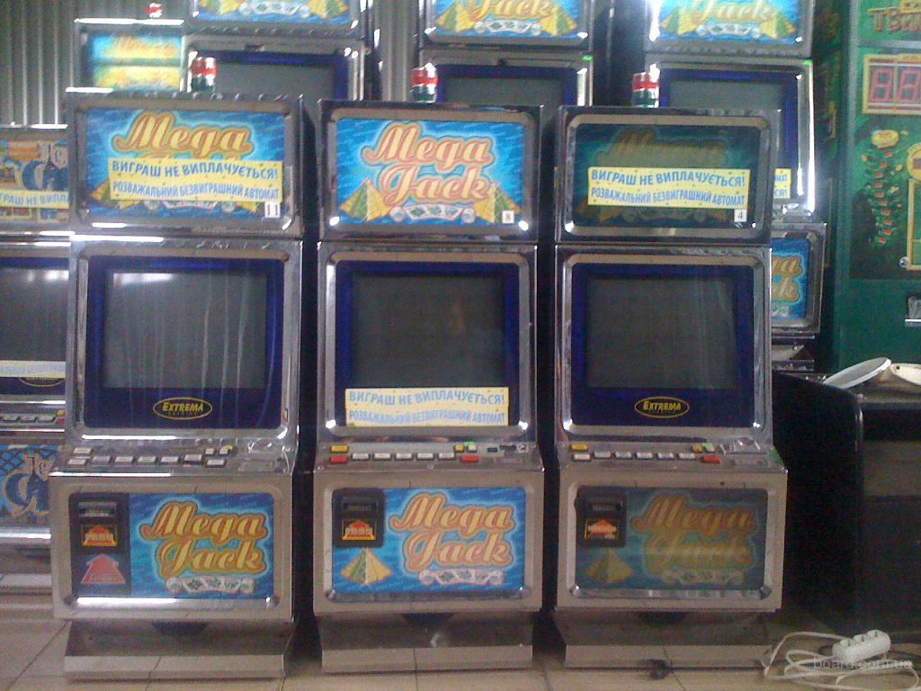 автоматы-цена игровые