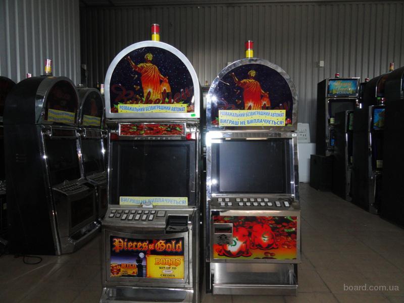 Купить игровой автомат русская рулетка