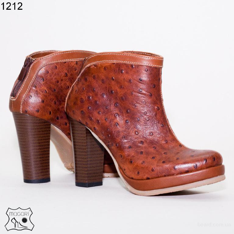 ответ распродажа обуви из натуральной кожи дешево в спб нанесения