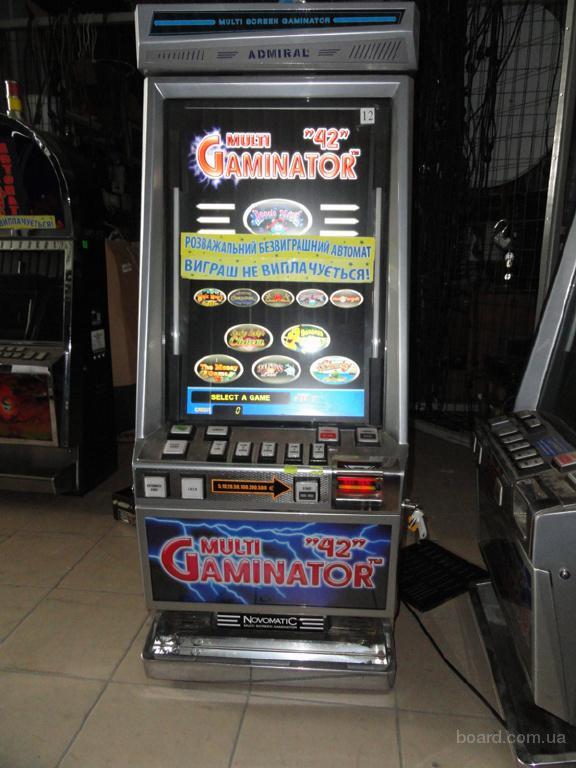 Игровые автоматы адмирал продам скачать игру слот автоматы бесплатно
